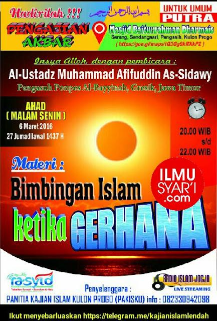 Bimbingan Islam Ketika Gerhana - Ustadz Muhammad Afifuddin
