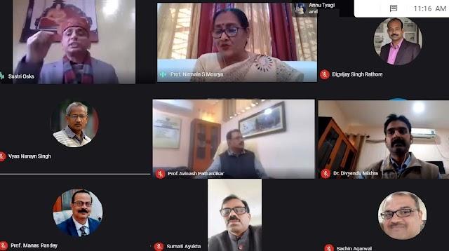 हिन्दी भाषा में शिक्षक तैयार करें आनलाइन सामग्रीः प्रो. शास्त्री