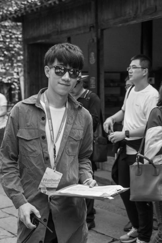 Fang Xin  Actor