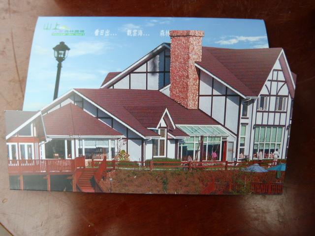 Fameux hôtel à 1200 mètres d altitude.qui s appelle La maison des gens qui vont à la montagne  , et vue sur les nuages