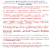 அமைச்சரவை தீர்மானங்கள் 12 ஜூலை 2021