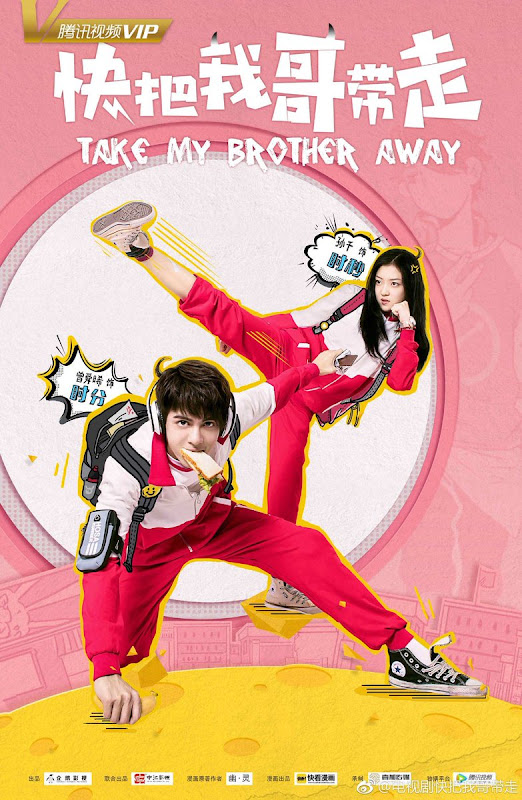 Take My Brother Away China Web Drama