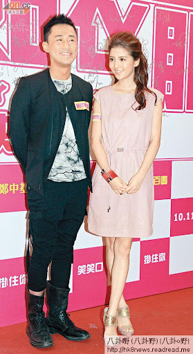 林峯與吳千語在首映禮上大方合照。