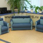 "Комплект ""Фараон"" диван + 2 кресла (Oregon 03-36)"