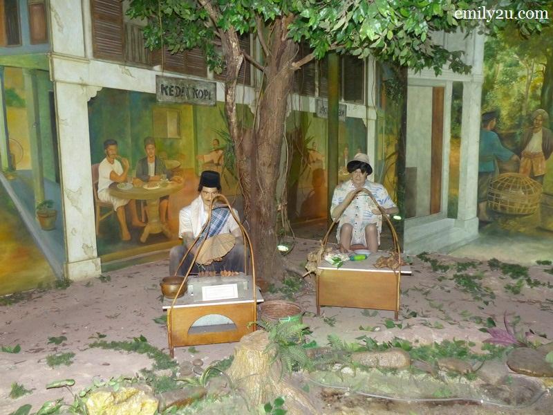 Galeri Sate Kajang