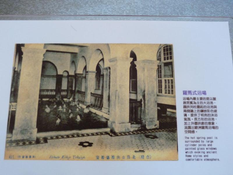 TAIWAN..Taipei,Xinbeitou Musée aborigène , Musée des sources chaudes et mémorial Sun Yat Sen 01/2009 - Xinbeitou%2B096.jpg