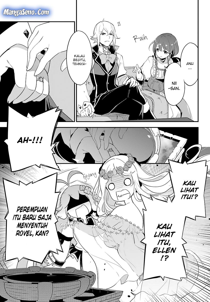 Chichi wa Eiyuu, Haha wa Seirei, Musume no Watashi wa Tenseisha.: Chapter 11 - Page 19