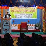 VKV Tafrogam Utsarg Samaroh 2014-15 (9).JPG