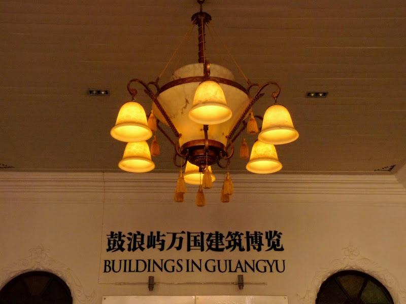 Chine .Fujian Gulang yu island 3 - P1020728.JPG
