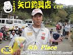 第5位の小林選手 2011-11-14T15:23:12.000Z
