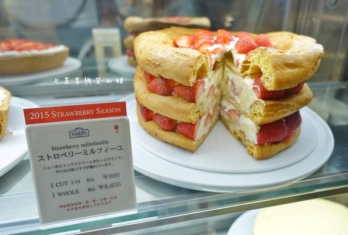 3 HARBS 草莓泡芙蛋糕 FOOD PARC ROYAL QUEEN 草莓 吉祥寺