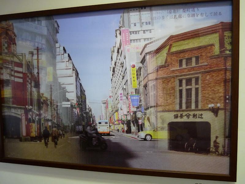 Futai Street Mansion. des panneaux interactifs, selon le point de vue .Même panneau , mais autre point de vue