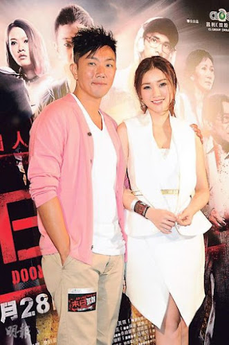 Wilfred Lau  Actor