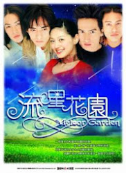 Meteor Garden I - Hoa Viên Sao Băng 1