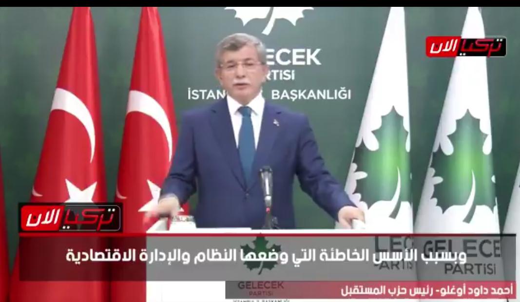 عرش أردوغان يهتز
