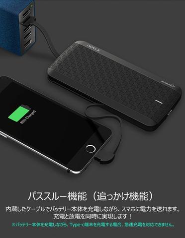 detail 3350 1508240417 thumb%255B2%255D - 【ガジェット】4種類のケーブル内蔵型モバイルバッテリー「iWALK」(アイ・ウォーク)が5580円でクラウドファンディング中!!!!