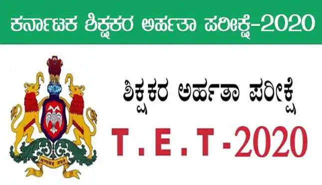 `TET exam date is fixed and notify applicants of Online Writing: Online application submission period extended