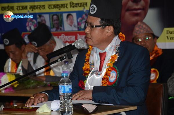 बेलायतको लिम्बू गाउंमा नेपाली साहित्यिक कार्यक्रम