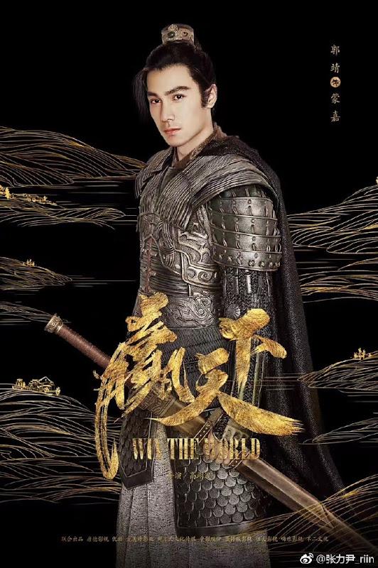Guo Jing  Actor