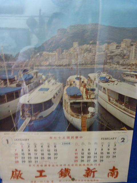 Calendrier de Monaco de 1968...