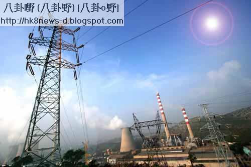 山東首富自建電廠