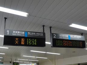 DSC04305.JPG