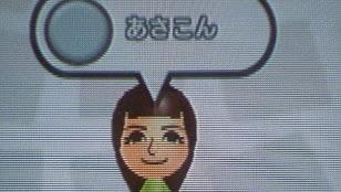 Wii 似顔絵