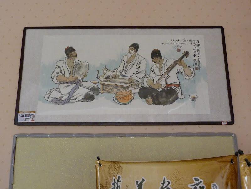XINJIANG. Kasghar. Fabrique dinstruments de musique - P1280711.JPG