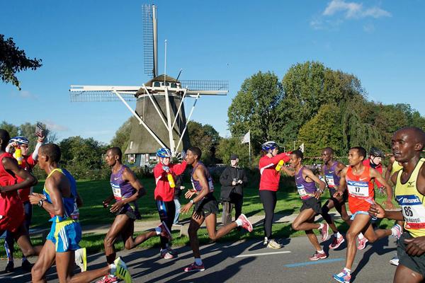 Maratón TCS de Ámsterdam