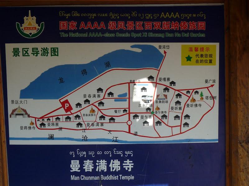 Chine.Yunnan.Damenlong -Galanba-descente Mekong - Picture%2B1612.jpg