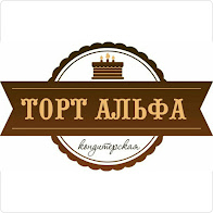 Торт Альфа