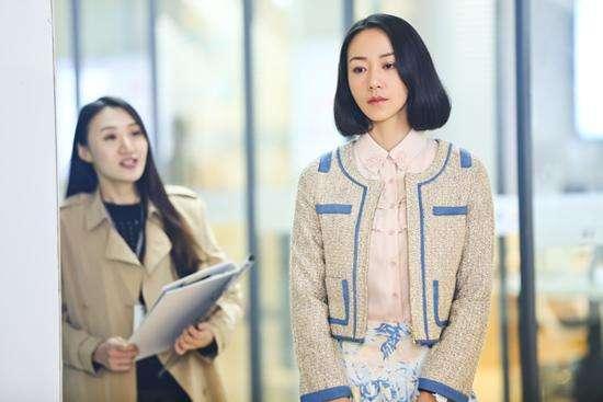 Hunyin Lixianji China Drama