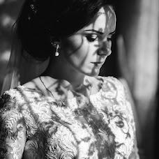 Wedding photographer Ruslana Kim (ruslankakim). Photo of 21.09.2017