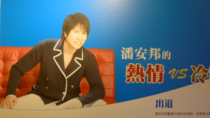 TAIWAN Archipel de Peng Hu - P1120909.JPG