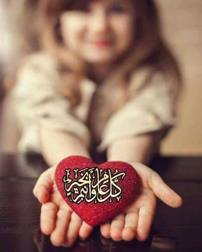 عيد فطر مبارك - صفحة 2 -FyRa-tlfSILn7Asixy_lK4qh3yF7pluGUvdIjwgcNR9G1SDgLveaHkLuZMXc49p3Q=w1024-h639