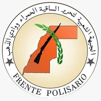 El Polisario insta a la empresa 'Congelados Rosario SL' a detener sus actividades ilegales en el Sáhara Occidental.