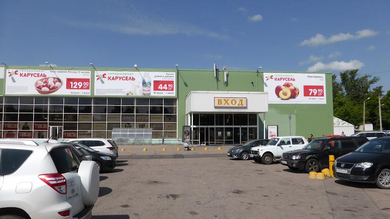 Einkauf in Russland nach ca. 40 km