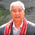 Prime Minister Deuba will take a vote of confidence today