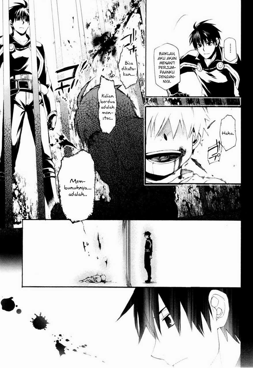 Rain: Chapter 14 - Page 10