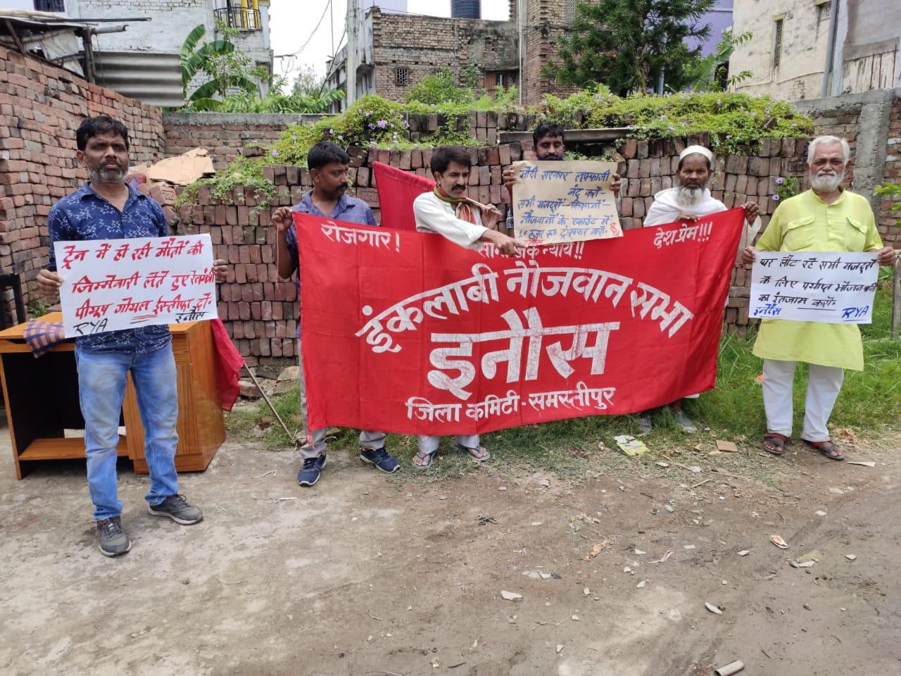 ट्रेनों में हो रहीं प्रवासी मजदूरों की मौतों के खिलाफ़ इनौस कार्यकर्ताओं  ने धरना- प्रदर्शन किया