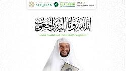 Innalillahi... Syekh Ali Jaber Dikabarkan Meninggalkan