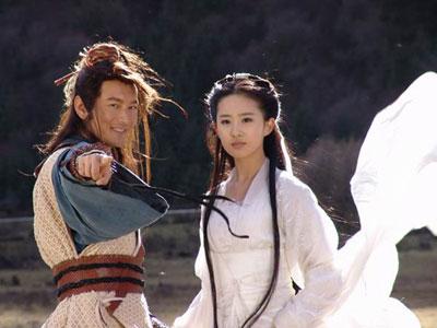 Dương Quá - Tiểu Long Nữ: Thiên niên chi luyến - Ảnh 4