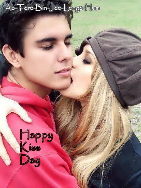 Happy Kiss Day Images 2016