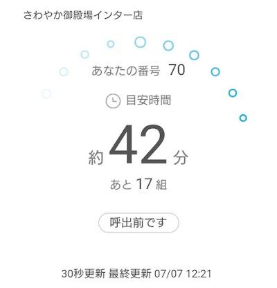 _20180712_011352.JPG