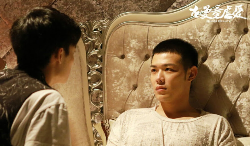 Queer Beauty  China Movie