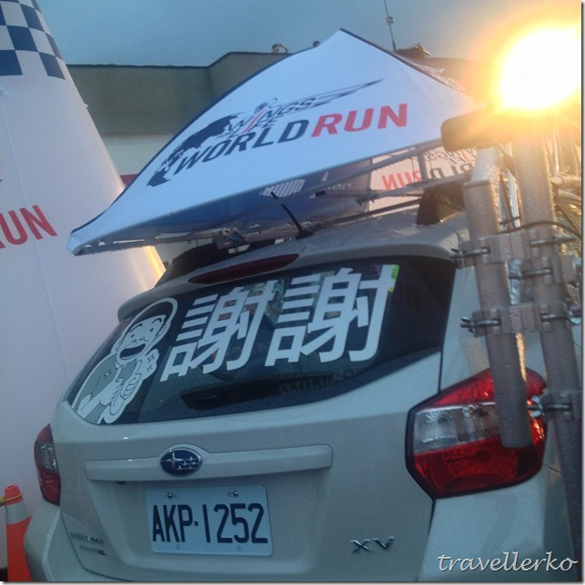 一生至少要參加一次的大逃殺路跑 2015 Wings for Life World Run in Yilan (宜蘭), Taiwan_07