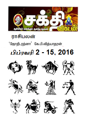 Tamil Raasi Palan for February 2 to 15, 2016