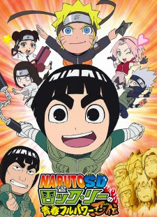 Naruto SD: Rock Lee no Seishun Full-Power Ninden - Rock Lee & His Ninja Pals