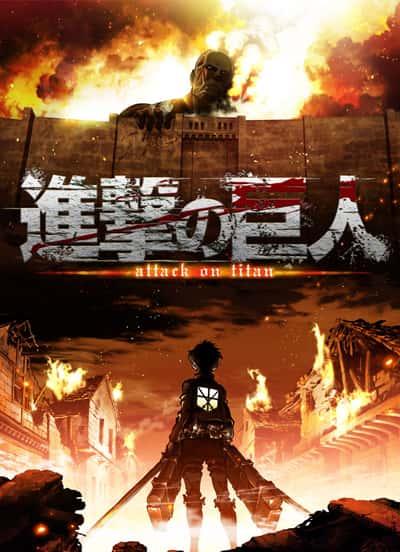 Đại Chiến Titan Phần 1