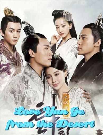 Love Yun Ge from the Desert - Vân Trung Ca